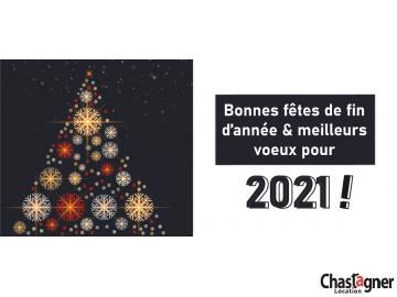 Vœux de fin d'année 2020